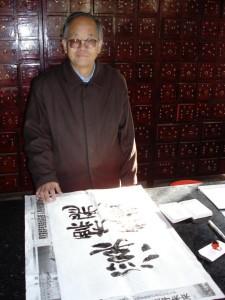 Dunhuang, Sep 2003